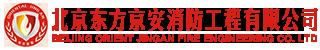 北京东方万博max手机版万博m手机版注册账号有限公司